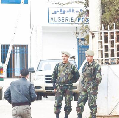 Anp Algerie